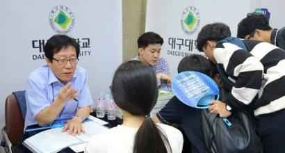 Các bước xin visa du học Hàn Quốc chắc chắn thành công